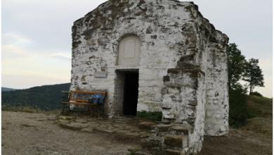 Photo of Кюстендил – непознатият край на България